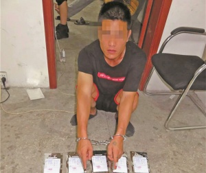 8月2日焦点图:为贩毒 患癌的他竟拔掉尿管