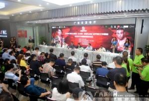 北部湾首届世界拳王争霸赛9月开赛