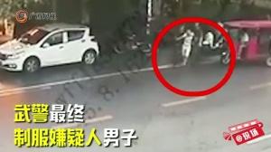 柳州武警官兵返营途中勇擒犯罪嫌疑人
