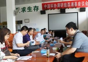 中国农技协到桂林调研 现场联系专家解难题
