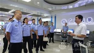 广西区公安厅警令指挥部到自治区气象局参观