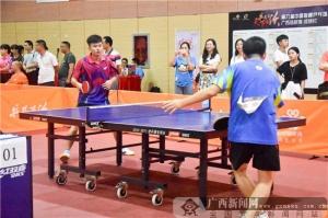 第六届联通广西赛区乒乓球赛开赛