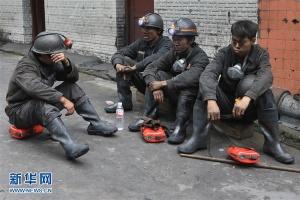 贵州梓木戛煤矿事故救援