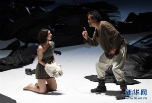 莎士比亚话剧《暴风雨》首演
