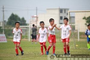 第三届全国青少年足球夏令营(北海)足球赛闭幕