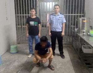 一网民用微信传播暴恐视频被行政拘留七日(图)
