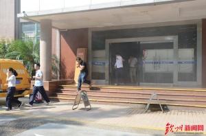 钦州灵山供电局组织开展消防、地震应急疏散演练