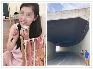8月15日焦点图:南宁失联女子被找到 膝盖和胳膊肘有伤