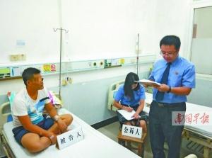 防城港:被告人患病住院 庭审搬进病房(图)