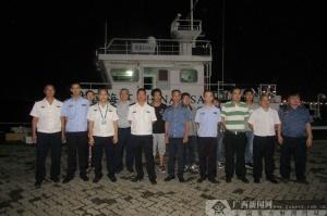 防城港海事局开展开海前海上联合巡航执法活动