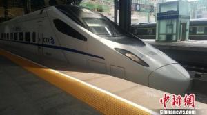 中国最北高寒高铁