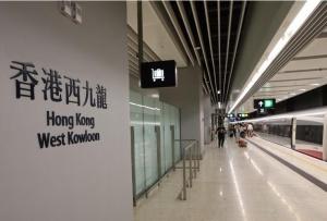 广深港高铁香港段试营运完成