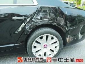 赔大了!玉林一大货车撞宾利车 车损超过50万(图)