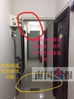 柳州一90㎡套房改成5间群租房 楼下住户忧心忡忡