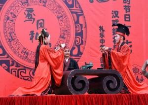 """礼乐中华 南宁孔庙""""汉式婚礼""""展演中华文化"""