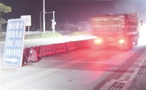 南宁夜查泥头车发现问题不少 各种违法车辆被拦下