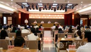 2018年广西气象行业县级综合气象业务职业技能竞赛圆满闭幕