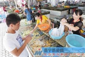南宁海鲜价格下降 部分海产品每斤便宜10到20元