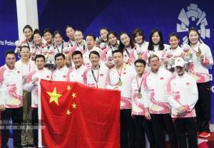 中国女子水球队实现亚运三连冠 广西金花随队立功