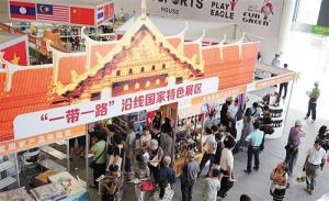 第15届东博会轻工展将于9月12日—15日举行