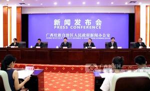 广西将把中新互联互通南向通道建设成五个新通道