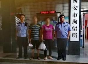 """陕西临潼3人伪造""""自家灶台被贴封条""""被治安拘留"""