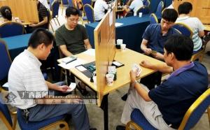 桥牌赛开打 第十届广西体育节增添智力运动新元素