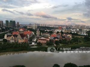 南宁•中关村创新示范基地运营两周年