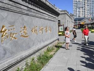 内蒙古减免部分景区门票