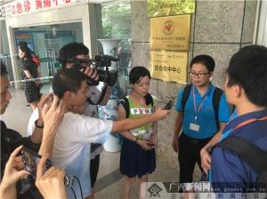平安人寿广西分公司快速应对8.30重大交通事故