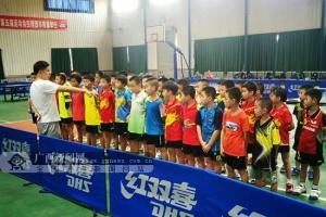 区内外小球员参加广西2018年暑期乒乓球苗子集训