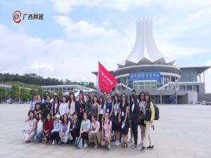 全国网络媒体南宁行媒体记者见证15年东博会风云