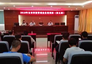南宁市科技管理业务培训班在横县六㬌工业园区举办