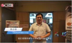 我对东博会说句话丨马来西亚华裔商人代表陈志强