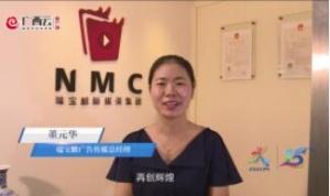 我对东博会说句话丨瑞宝麒广告传媒总经理董元华