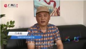 我对东博会说句话丨综路传媒集团副总裁吕永福