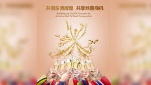 中国—东盟博览会进入倒计时 海内外人士点赞盛会