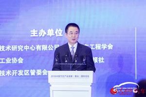 财政部冯晋平:优胜劣汰 降低汽车进口关税可倒逼产业升级