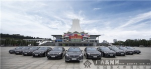 梅赛德斯-奔驰鼎力支持第15届中国—东盟博览会
