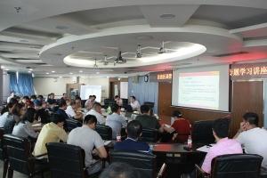 广西高管局举办社会主义核心价值观专题学习讲座