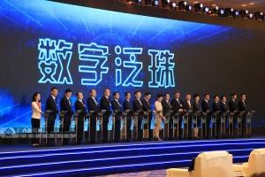 第十二届泛珠三角区域合作与发展论坛开幕(图)