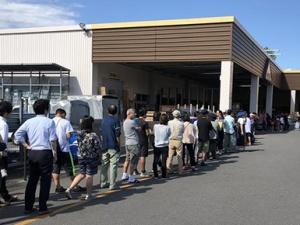 日本北海道发生6.9级地震