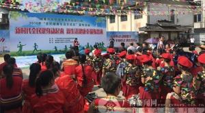 广西疾控中心在扶贫点开展全民健康生活方式行动