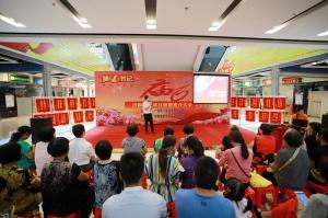 点购特产项目加盟推介大会在南宁举行