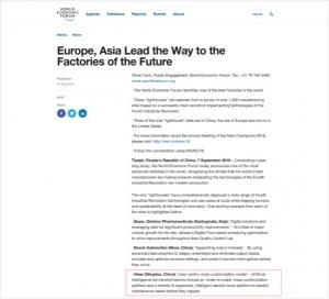 """世界经济论坛公布全球9家""""灯塔工厂"""":海尔入选"""