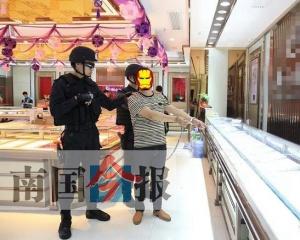 """来宾""""9·5""""珠宝店失窃案告破 600万金饰全部追回"""