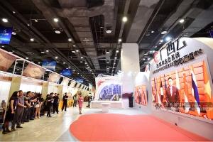 第15届中国-东盟博览会全媒体直播中心启用(图)