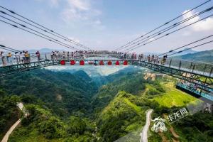 重庆旅游打卡必去景点 万盛奥陶纪将再添一座21米高空秋千