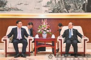 鹿心社会见越南副总理王庭惠