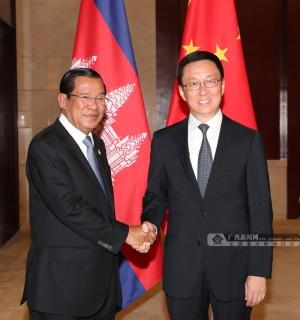 韩正会见出席第十五届中国-东盟博览会的各国领导人